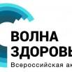 logo_wave.jpg